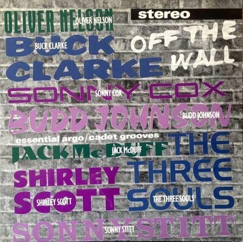 Vari – Off The Wall (Essential Argo / Cadet Grooves)