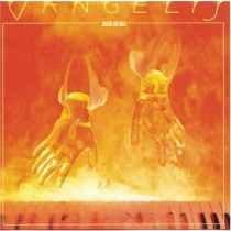 Vangelis - Heaven and Hell (RE)