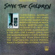 Vari ‎– Save The Children (2 LP)